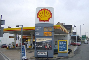 A_petrol_forecourt_showing_high_prices