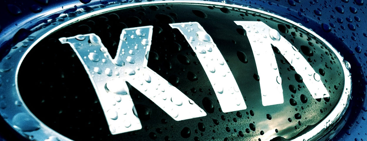 CLMS - Manufacturer - Kia