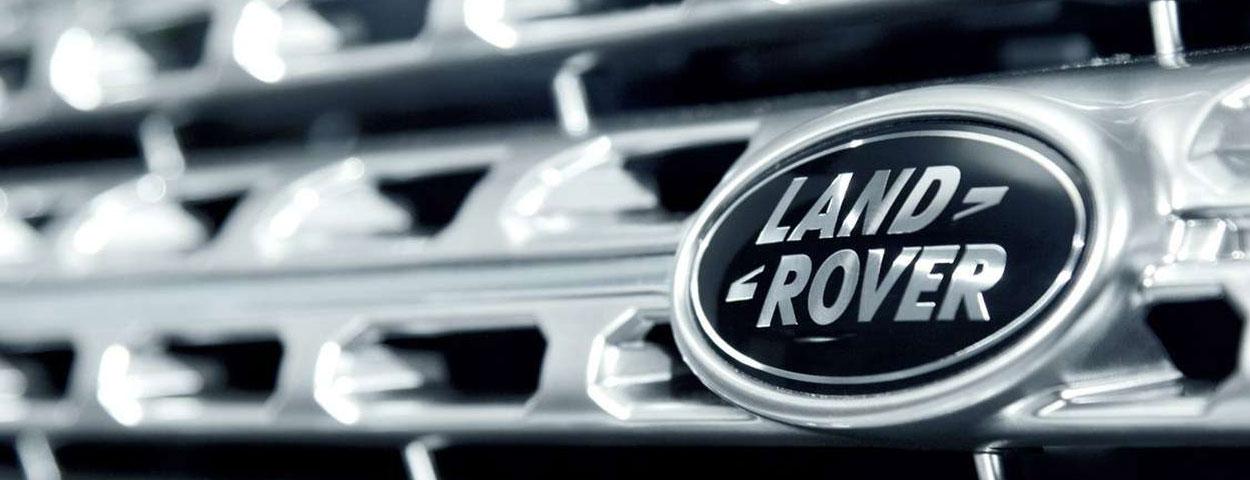 CLMS - Manufacturer - Land Rover