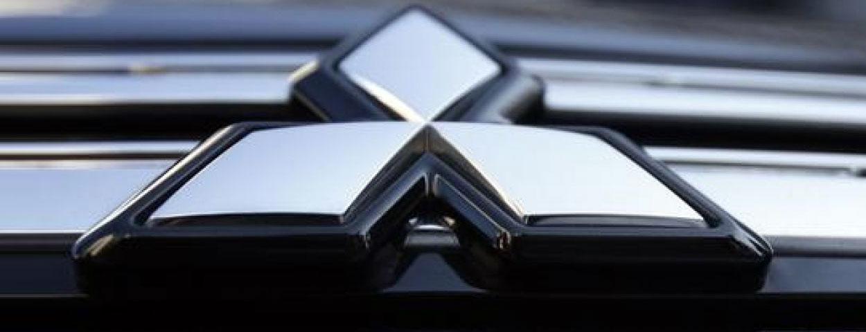CLMS - Manufacturer - Mitsubishi